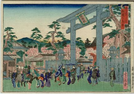 Hasegawa Sadanobu I: The Great Torii Gate of the Gion Shrine (Gion ô-torii), from the series Famous Places in the Capital (Miyako meisho no uchi) - Museum of Fine Arts