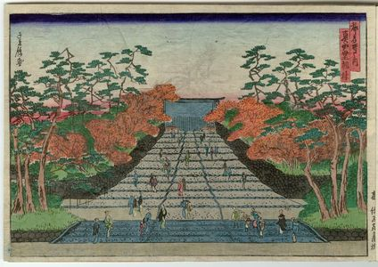 Hasegawa Sadanobu I: Maple Trees at the Shinnyo-dô Temple (Shinnyo-dô fûju), from the series Famous Places in the Capital (Miyako meisho no uchi) - Museum of Fine Arts