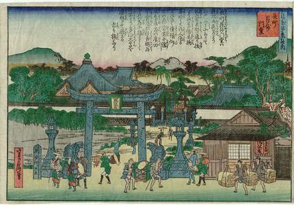 Hasegawa Sadanobu I: Bishamon Temple at Nagamachi (Nagamachi Bishamon-dô), from the series One Hundred Views of Osaka (Naniwa hyakkei no uchi) - Museum of Fine Arts