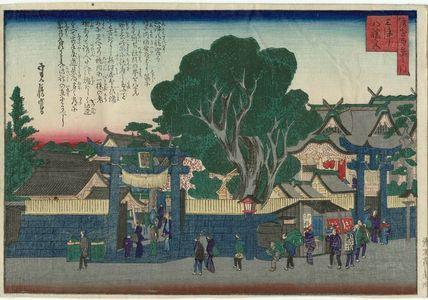 Hasegawa Sadanobu I: Mitsu Hachiman-gû Shrine, from the series One Hundred Views of Osaka (Naniwa hyakkei no uchi) - Museum of Fine Arts