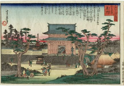 代長谷川貞信: East Gate of Shitennô-ji Temple (Shitennô-ji tômon), from the series One Hundred Views of Osaka (Naniwa hyakkei no uchi) - ボストン美術館