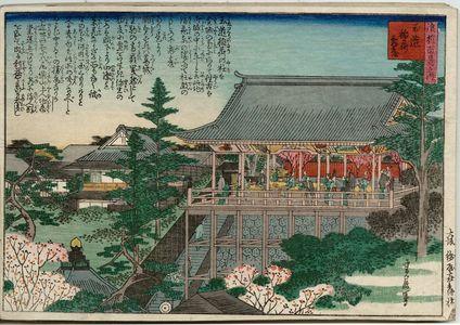 Hasegawa Sadanobu I: Dance Stage at Tamatsukuri Inari Shrine (Tamatsukuri Inari butai), from the series One Hundred Views of Osaka (Naniwa hyakkei no uchi) - Museum of Fine Arts