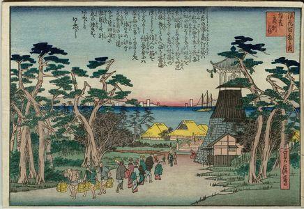 代長谷川貞信: Lighthouse at Sumiyoshi (Sumiyoshi takadôrô), from the series One Hundred Views of Osaka (Naniwa hyakkei no uchi) - ボストン美術館