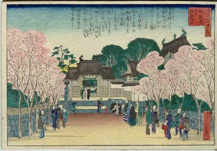 代長谷川貞信: Zuiryû-ji Temple, Popularly Called Priest Tetsugen's Temple (Zuiryû-ji, zoku ni Tetsugen-ji to iu), from the series One Hundred Views of Osaka (Naniwa hyakkei no uchi) - ボストン美術館