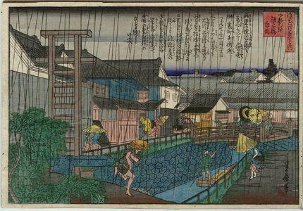 代長谷川貞信: Shower at Ume Bridge in Kitanoshinchi (Kitanoshinchi Ume no hashi hakuu), from the series One Hundred Views of Osaka (Naniwa hyakkei no uchi) - ボストン美術館