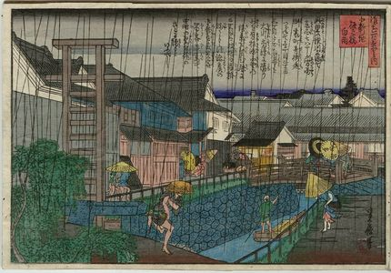 Hasegawa Sadanobu I: Shower at Ume Bridge in Kitanoshinchi (Kitanoshinchi Ume no hashi hakuu), from the series One Hundred Views of Osaka (Naniwa hyakkei no uchi) - Museum of Fine Arts