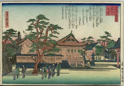 代長谷川貞信: Tsuyu no Tenjin Shrine, from the series One Hundred Views of Osaka (Naniwa hyakkei no uchi) - ボストン美術館