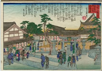 Hasegawa Sadanobu I: Morning Visit to the Myôken Shrine at Jian-ji Temple (Jian-ji Myôken-gû asamairi no zu), from the series One Hundred Views of Osaka (Naniwa hyakkei no uchi) - Museum of Fine Arts