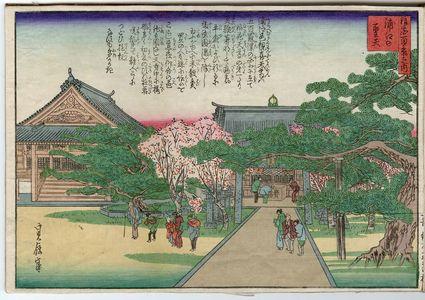 Hasegawa Sadanobu I: Shrine of Gangiten at Urae (Urae no Shôten), from the series One Hundred Views of Osaka (Naniwa hyakkei no uchi) - Museum of Fine Arts