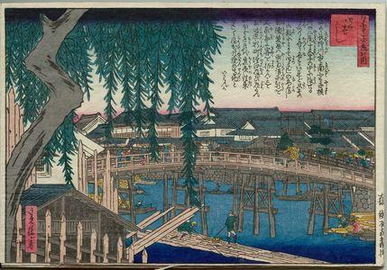 Hasegawa Sadanobu I: Yotsubashi Bridge, from the series One Hundred Views of Osaka (Naniwa hyakkei no uchi) - Museum of Fine Arts