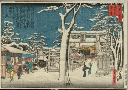 代長谷川貞信: Snow at the Hirota Shrine (Hirota-sha yuki [no] kei), from the series One Hundred Views of Osaka (Naniwa hyakkei no uchi, here written Naniwa hyakkei no naka) - ボストン美術館