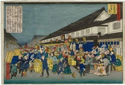 Hasegawa Sadanobu I: First Sales of the Year on Shinsai-bashi Avenue (Shinsaibashi-dôri hatsu-uri no kei), from the series One Hundred Views of Osaka (Naniwa hyakkei no uchi) - Museum of Fine Arts