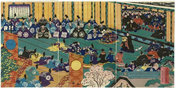 Hasegawa Sadanobu I: Jinmu Tennô gosokui... - Museum of Fine Arts
