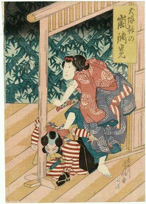 Hasegawa Sadanobu I: Actor Arashi Rikan II as Inuzuka Shino - Museum of Fine Arts