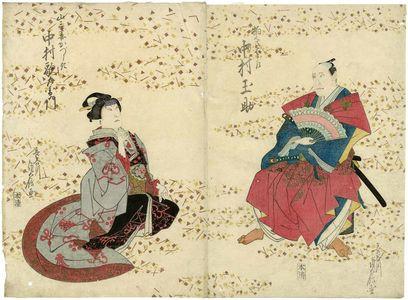 代長谷川貞信: Actors Nakamura Tamasuke I as Monogusa Tarô (R) and Nakamura Utaemon IV as Sanza's wife Kazuraki (L) - ボストン美術館
