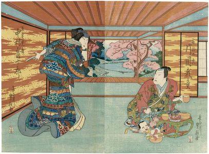 代長谷川貞信: Actors Kataoka Gadô II as Sukune Tarô (R) and Nakamura Tomijûrô II as the Widow (Goshitsu) Kakuju (L) - ボストン美術館