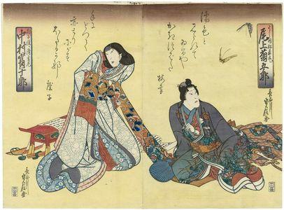 代長谷川貞信: Actors Onoe Kikugorô III as Yoshida Matsumaemaru (R) and Nakamura Tomijûrô II as Hanako, later the nun Seigen (L) - ボストン美術館