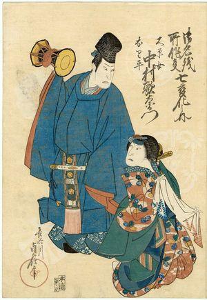 代長谷川貞信: Actor Nakamura Utaemon IV as a Woman of Ôhara (Ôharame) and as Narihira, from the series Renowned Dance of Seven Changes (Onagori shosagoto nanabake no uchi) - ボストン美術館