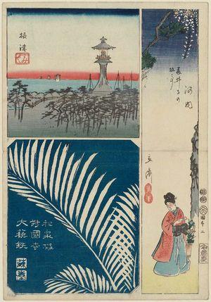Utagawa Hiroshige: No. 2: Kawachi, Settsu, and Izumi Provinces, from the series Cutout Pictures of the Provinces (Kunizukushi harimaze zue) - Museum of Fine Arts