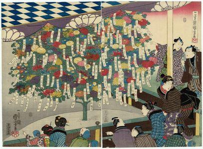 歌川国芳: Chrysanthemums of One Hundred Varieties Grafted Together (Hyakushu tsugiwake-giku) - ボストン美術館