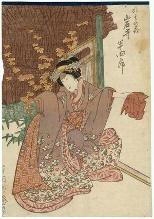 Toyokawa Yoshikuni: Actor Iwai Hanshirô V as the maiden Sonohana - Museum of Fine Arts