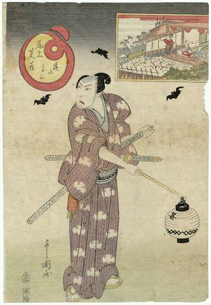 Toyokawa Yoshikuni: Actor Onoe Fujaku as Tôyama Jinzô - Museum of Fine Arts