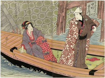 Toyokawa Yoshikuni: Actors Nakamura Utaemon III as Akaneya Hanshichi (R) and Iwai Hanshirô V as Sankatsu (L) - Museum of Fine Arts