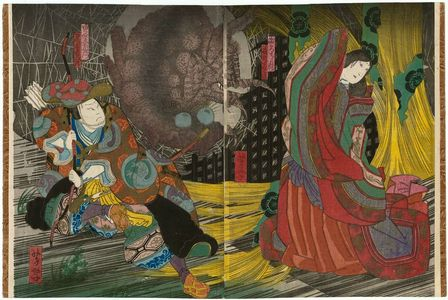 Nansuitei Yoshiyuki: Actors Fujikawa Tomokichi III as the spirit of a monster serpent (R) and Onoe Tamizô II as Yurugi Saemon (L) - ボストン美術館