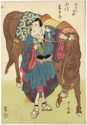 Toyokawa Yoshikuni: Actor Ogawa Kichitarô III as the packhorse driver Yosaku - Museum of Fine Arts