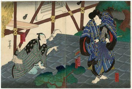 Nansuitei Yoshiyuki: Actors Jitsukawa Enjaku I as Shundô Tokujirô (R) and Nakamura Komanosuke V as the tabacconist Kihachi (L) - ボストン美術館