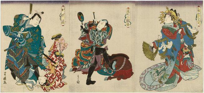 Toyokawa Yoshikuni: Actor Nakamura Utaemon in three roles - Museum of Fine Arts