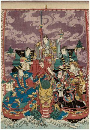 歌川芳豊: Actors as the Seven Gods of Good Fortune in the Treasure Ship - ボストン美術館