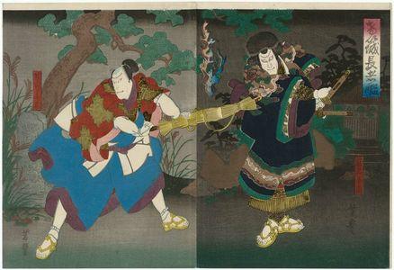 Utagawa Yoshitoyo: Actors - Museum of Fine Arts
