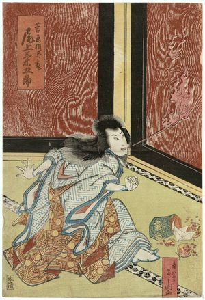 Toyokawa Yoshikuni: Actor Onoe Kikugorô III as the ghost of Kanshôjô - Museum of Fine Arts
