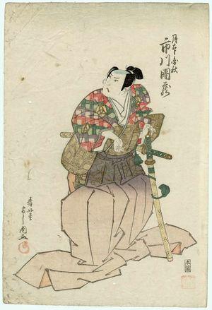 Toyokawa Yoshikuni: Actor Ichikawa Danzô V as Tsukimoto Enshû - Museum of Fine Arts