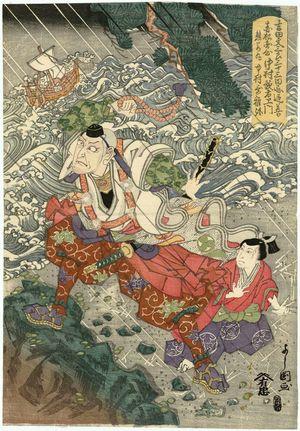 Toyokawa Yoshikuni: Actors Nakamura Utaemon III as Akamatsu Enshin and Nakamura Utaya I as Kumawakamaru - Museum of Fine Arts