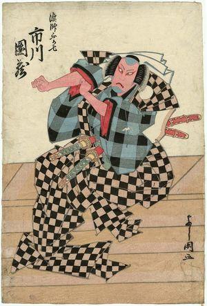 豊川芳国: Actor Ichikawa Danzô - ボストン美術館