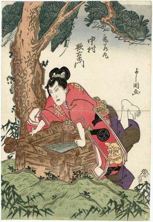 Toyokawa Yoshikuni: Actor Nakamura Utaemon III as Oniwakamaru - Museum of Fine Arts