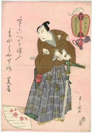 Toyokawa Yoshikuni: Actor Onoe Fujaku III as Imaki Denshichi - Museum of Fine Arts
