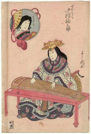 Toyokawa Yoshikuni: Actor Nakamura Fukunosuke as both Seihaku and Tamamo no Mae - Museum of Fine Arts