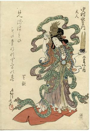 豊川芳国: Actor Nakamura Utaemon III as a Heavenly Woman (Tenjin), from the series Dance of Nine Changes (Kokonobake no uchi) - ボストン美術館