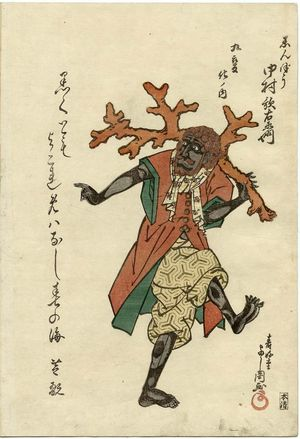 Toyokawa Yoshikuni: Actor Nakamura Utaemon III as a Black Man (Kuronbô), from the series Dance of Nine Changes (Kokonobake no uchi) - Museum of Fine Arts