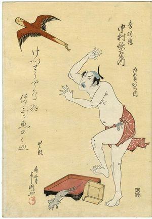 Toyokawa Yoshikuni: Actor Nakamura Utaemon III as a Comic Drawing (Toba-e), from the series Dance of Nine Changes (Kokonobake no uchi) - Museum of Fine Arts