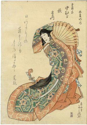 Toyokawa Yoshikuni: Actor Nakamura Utaemon III as Tamomo no Mae, from the series Dance of Nine Changes (Kokonobake no uchi) - Museum of Fine Arts