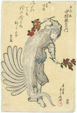 Toyokawa Yoshikuni: Actor Nakamura Utaemon III as a Nine-tailed Fox, from the series Dance of Nine Changes (Kokonobake no uchi) - Museum of Fine Arts