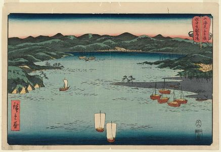 Utagawa Hiroshige: Harbor at the Old Provincial Capital in Etchû Province (Etchû Kokokufu minato), from the series Wrestling Matches between Mountains and Seas (Sankai mitate zumô) - Museum of Fine Arts