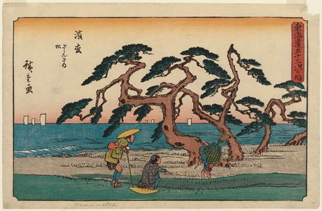 歌川広重: Hamamatsu: the Murmuring Pines (Hamamatsu, zazanza no matsu), from the series The Fifty-three Stations of the Tôkaidô Road (Tôkaidô gojûsan tsugi no uchi), also known as the Gyôsho Tôkaidô - ボストン美術館