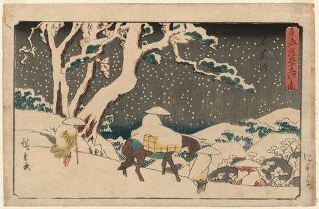 Utagawa Hiroshige: Ishiyakushi, from the series The Fifty-three Stations of the Tôkaidô Road (Tôkaidô gojûsan tsugi no uchi), also known as the Gyôsho Tôkaidô - Museum of Fine Arts