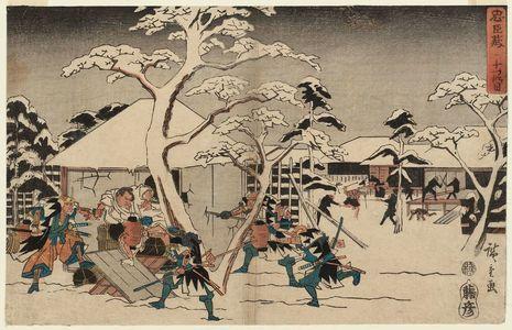 歌川広重: Act XI (Jûichidanme), from the series The Storehouse of Loyal Retainers (Chûshingura) - ボストン美術館