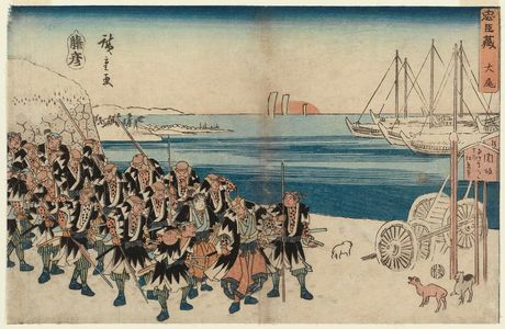 Utagawa Hiroshige: Finale (Taibi), from the series The Storehouse of Loyal Retainers (Chûshingura) - Museum of Fine Arts